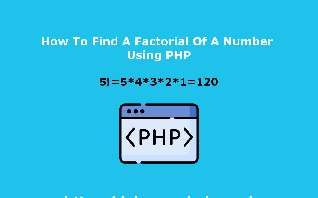 چگونه می توان فاکتوریل یک عدد را با استفاده از PHP پیدا کرد